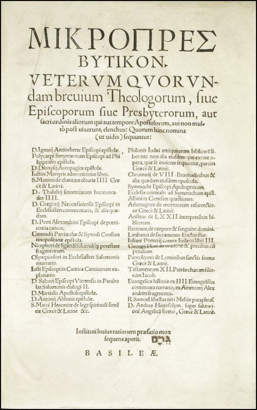 [Church, Forbidden Books] Mikropresbutikon, 1550 - 2