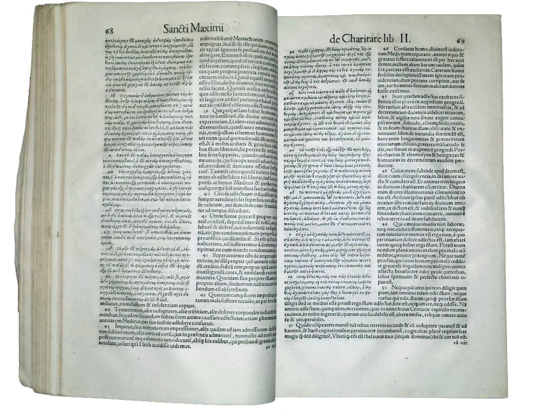 [Church, Forbidden Books] Mikropresbutikon, 1550 - 3