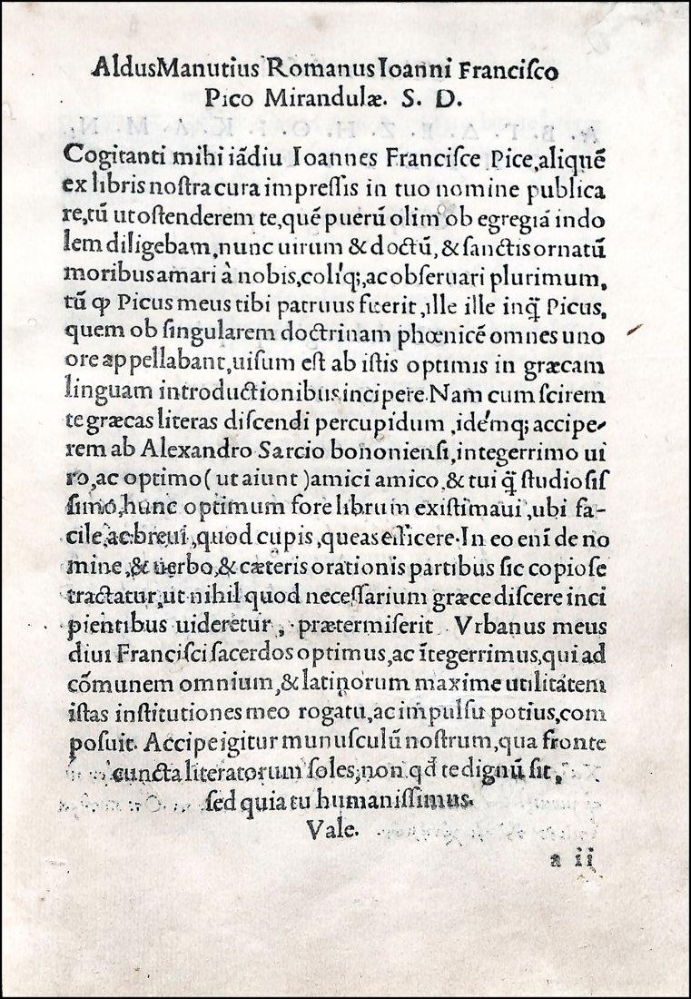 [Incunabula] Bolzanio, Institutiones graecae, 1498