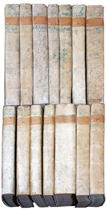 Augustine, Opera Omnia, 1729-35, 14 vols