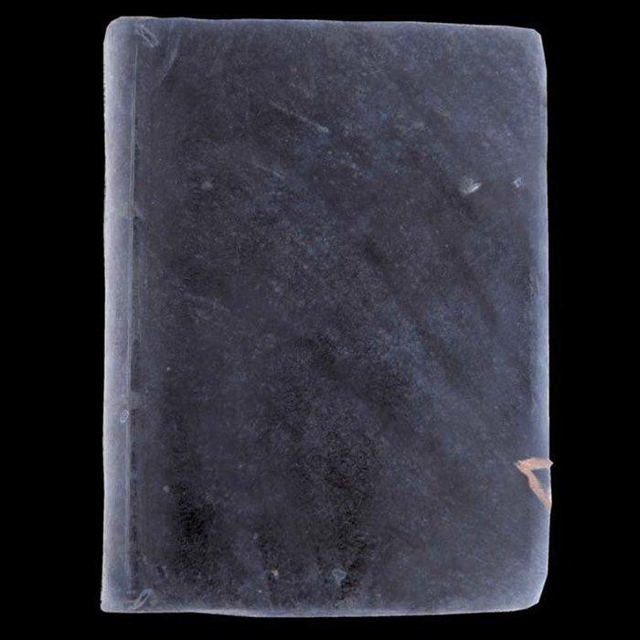 [Manuscript, Arabic Magic] Picatrix, 1624, unique copy