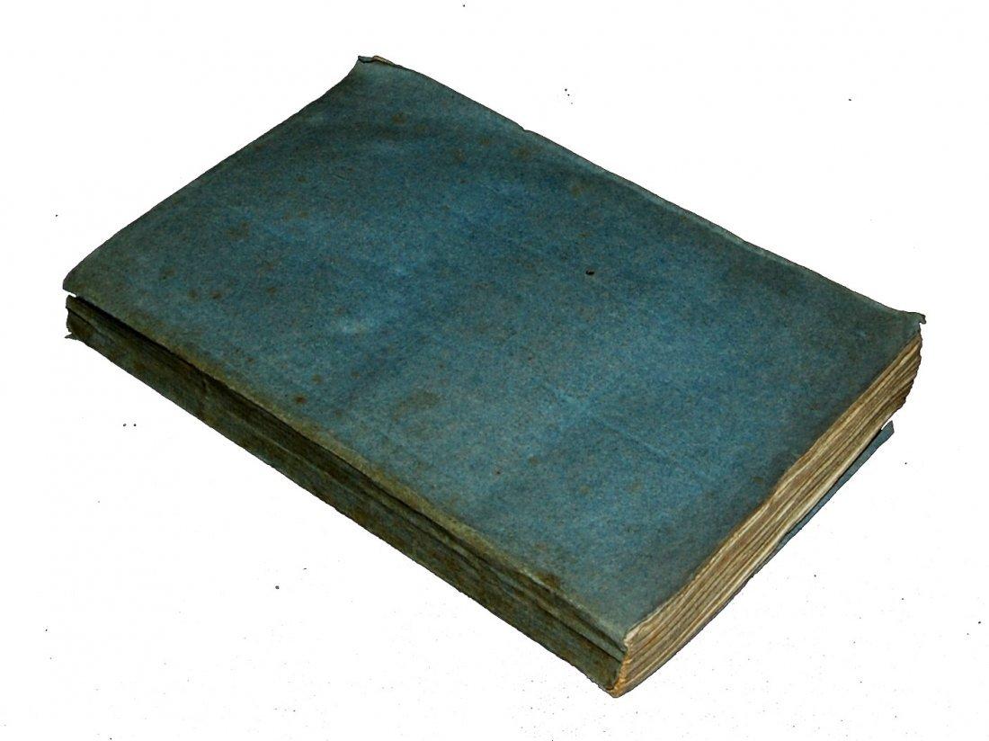 [Jesuits, St. Aloysius Gonzaga] Cesari, Vita, 1823 - 2
