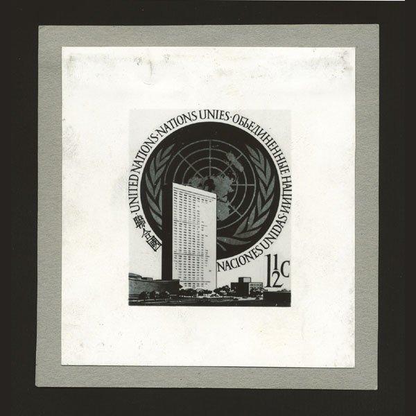 1010: UN Printer's Photographic Model HQ Bldg