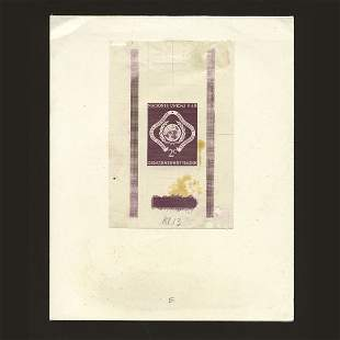 UN 2c Emblem in shade of Purple like 2c