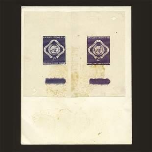 UN 2c Emblem Trial Color Proofs Purple