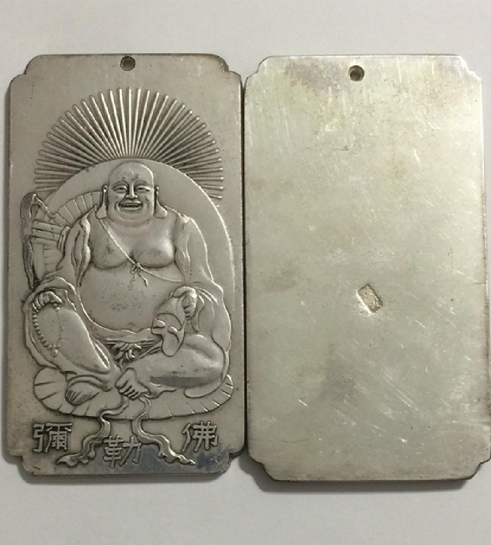 Chinese Hallmarked 5oz/130g Tibetan Silver Bar