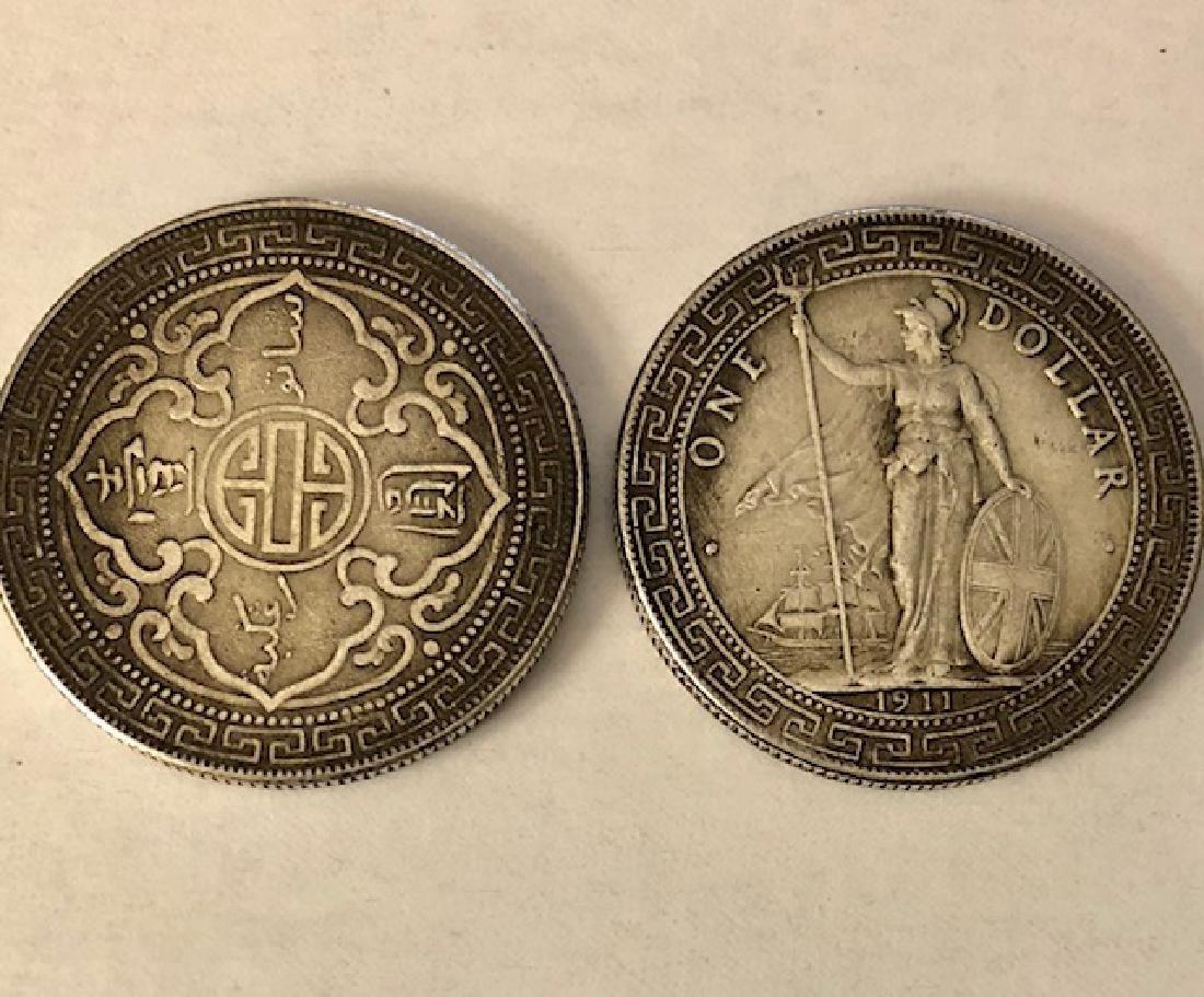 1911 One Yuan Tibetan Ancient Warrior Coin Silver