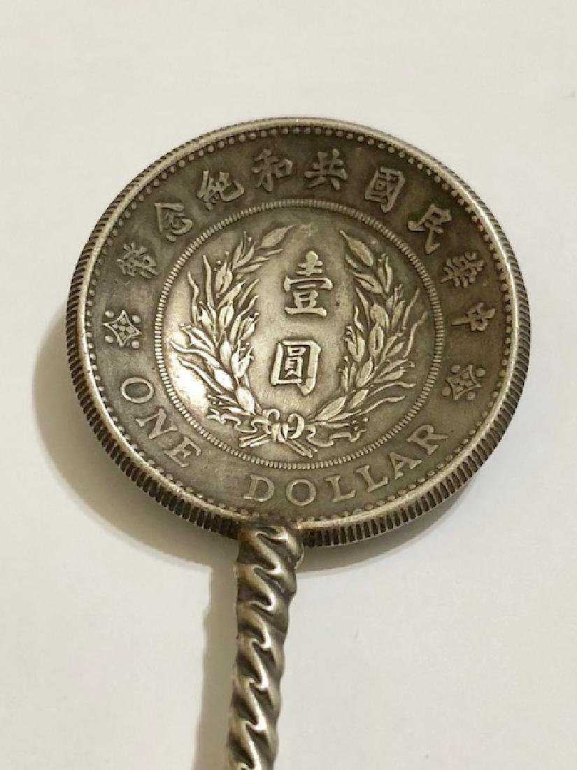Early Coin Silver Chinese Yun Nan Dynasty Trade Spoon - 5