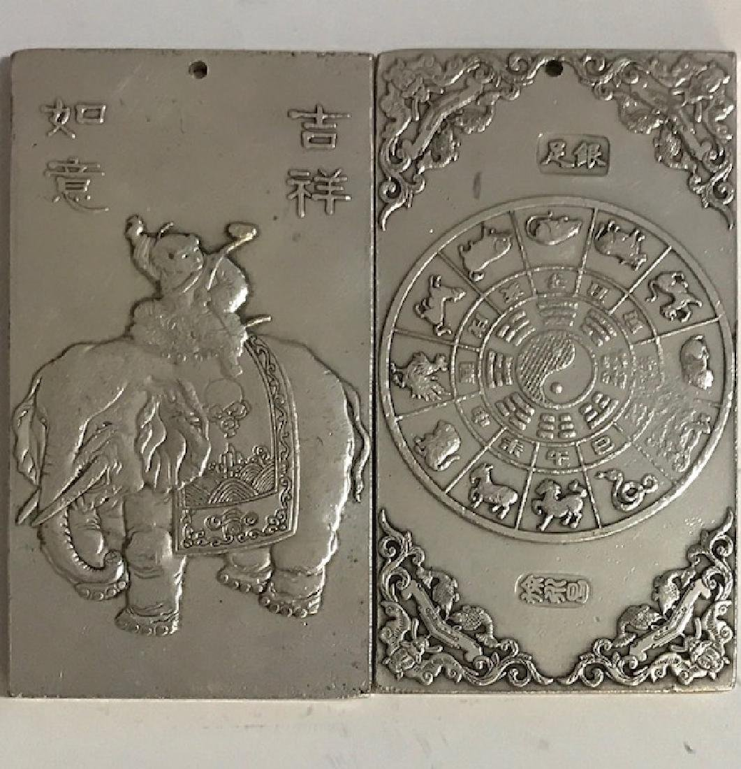 Ornate Chinese Hallmarked 4oz Tibetan Silver Bar
