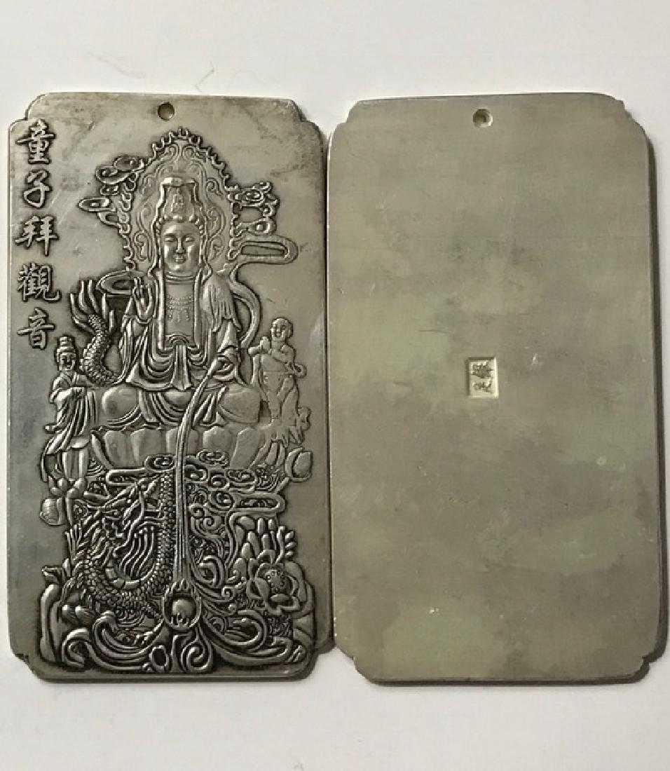 Ornate Chinese Hallmarked 4oz Tibetan Silver Bar