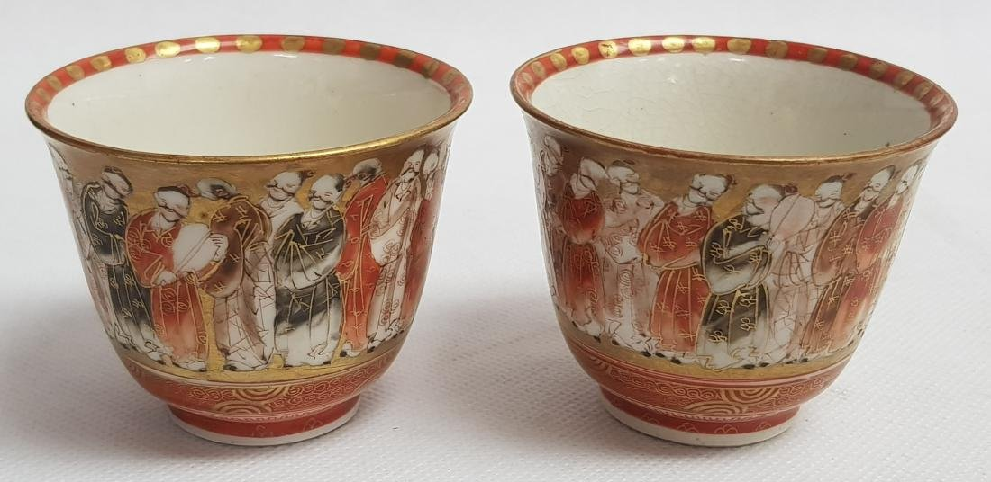 CHINESE HAND PAINTED PORCELAIN CUPS