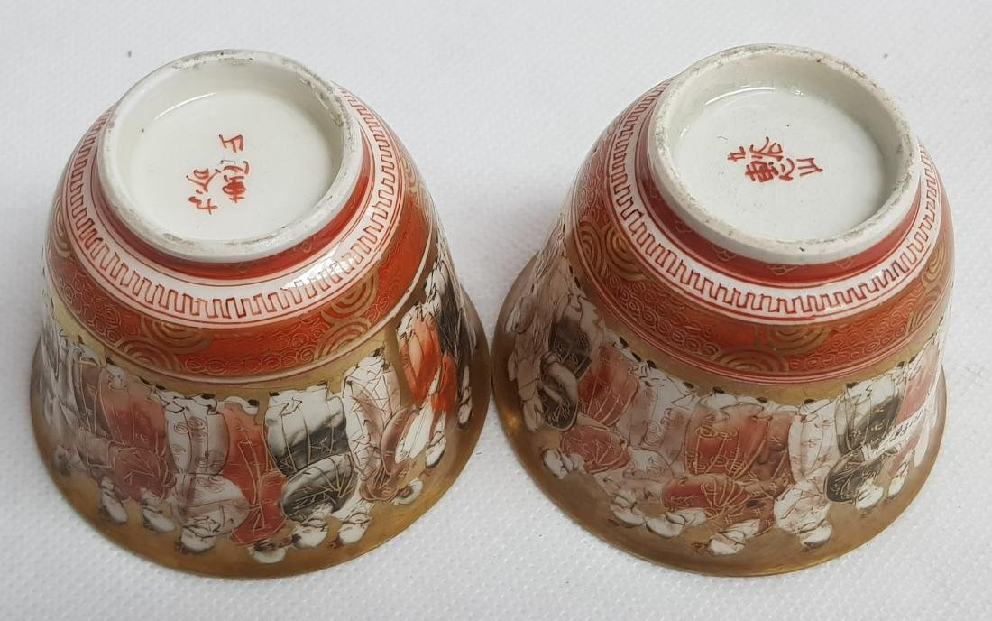 CHINESE HAND PAINTED PORCELAIN CUPS - 2