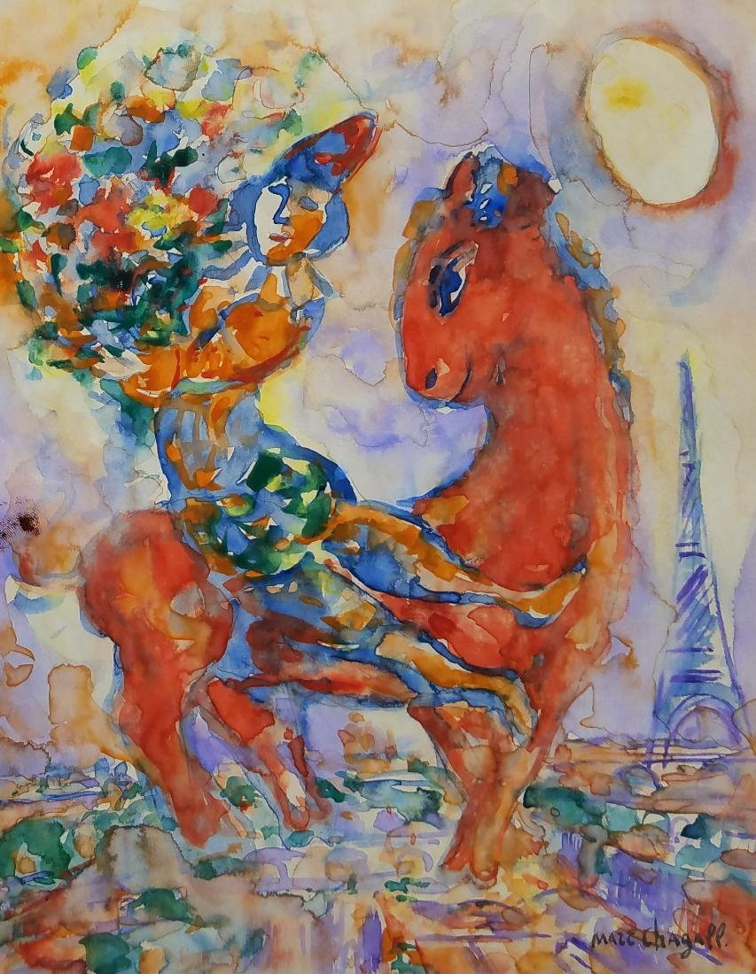 Watercolor On Paper Signed Marc Chagall