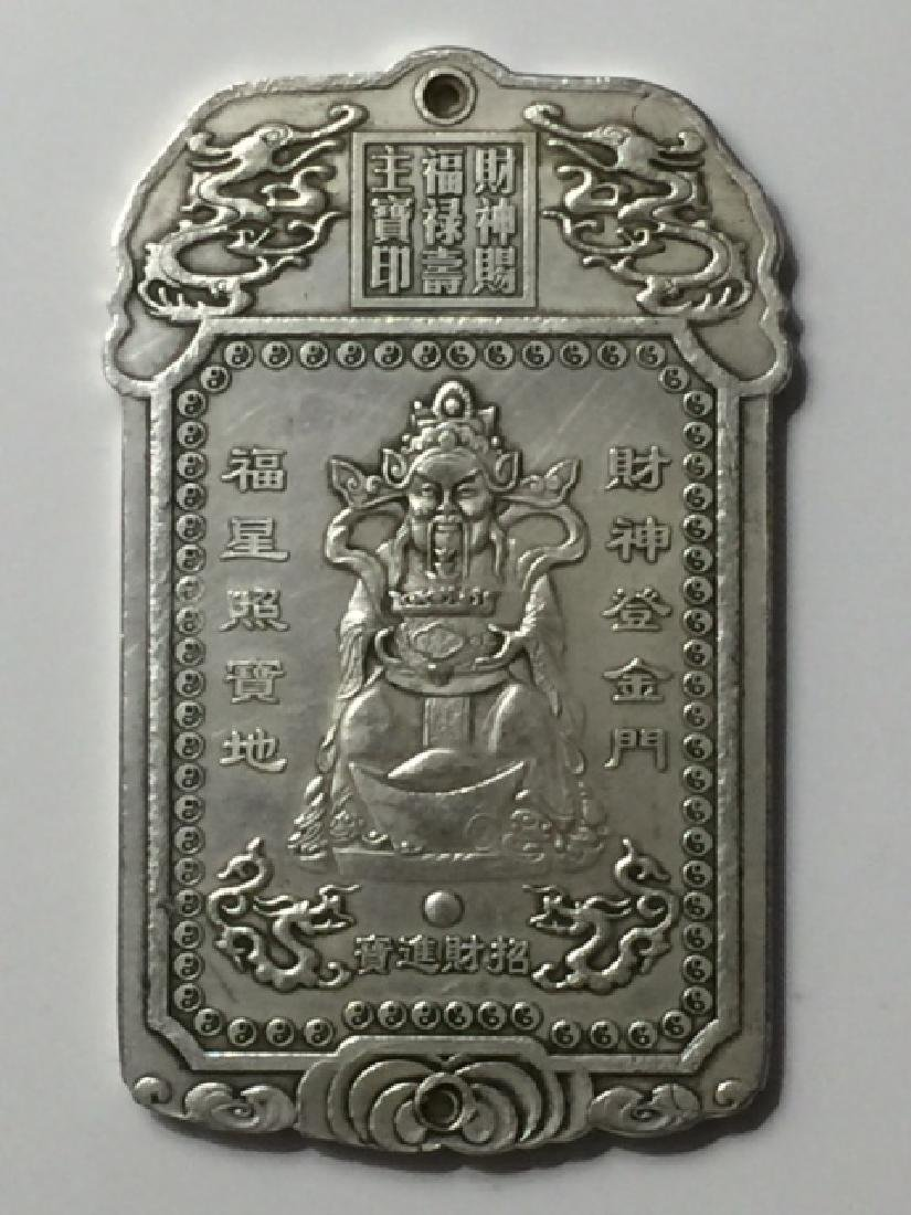 Embossed 4oz Chinese Hallmarked Tibetan Clad Silver Bar
