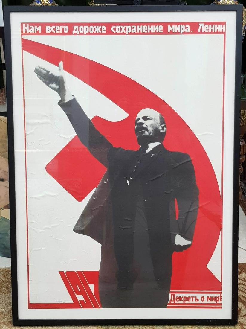 LARGE VINTAGE STALIN FRAMED POSTER