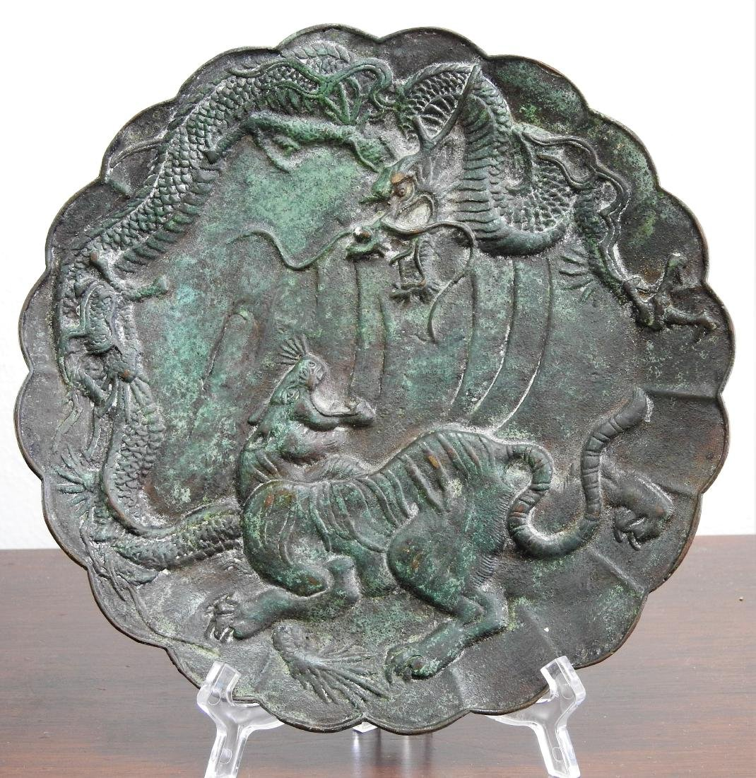 ANTIQUE CHINESE SIGNED BRONZE PLATE