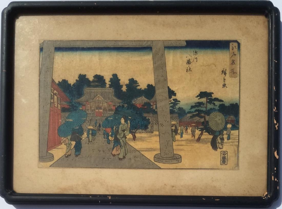 ANTIQUE CHINESE COLOR FRAMED PRINT