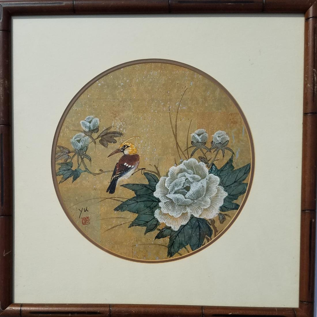 ANTIQUE CHINESE SIGNED YU OVAL PAINTING