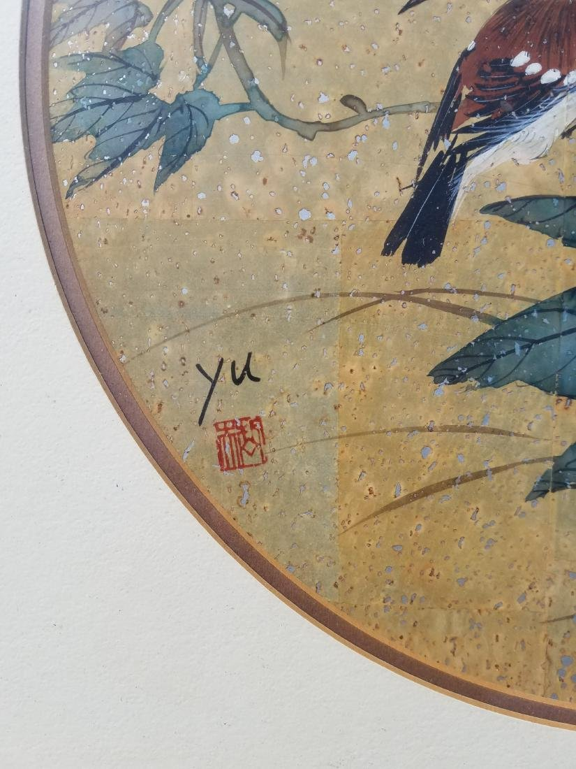 ANTIQUE CHINESE SIGNED YU OVAL PAINTING - 2