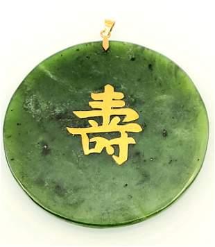 Large 14k Green Jade cHinese Pendant