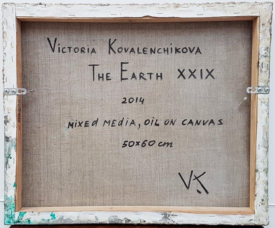 Victoria Kovalenchikova (1978) RUSSIAN ART - 2