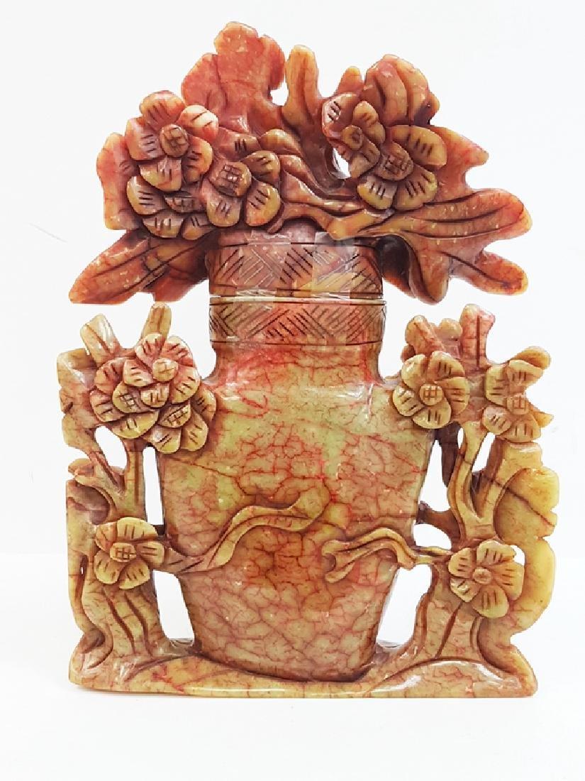 CHINESE FLOWERS JADE LIDDED URN