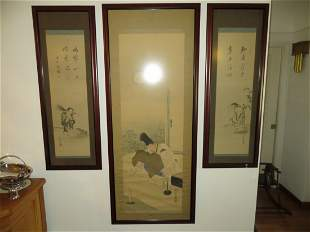 Three Ink and Wash Paintings, Japanese School