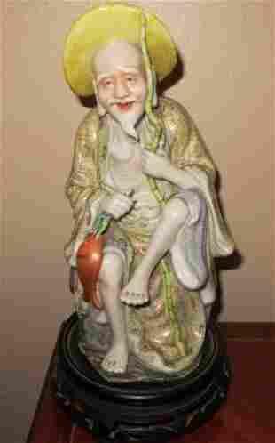 Rare Chinese Porcelain Figure