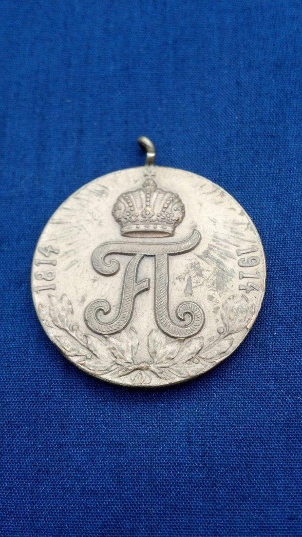 German WWI Medal 1814 1914 Centennial