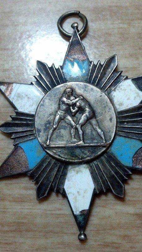 German Late 19th Century Wrestling Medal