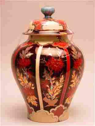 Zsolnay Eosin-Glazed Covered Vase