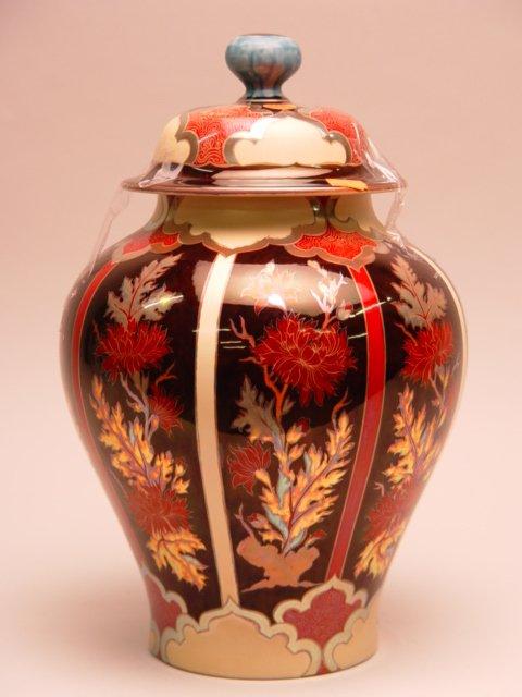 112: Zsolnay Eosin-Glazed Covered Vase