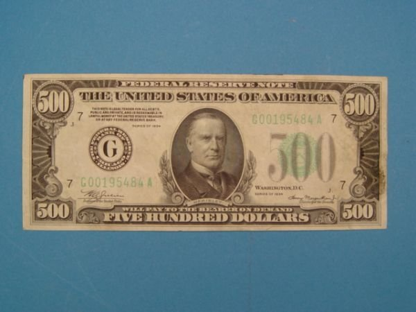 1077: Five $500 Federal Reserve Notes