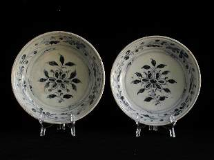 """""""Two Vietnamese Dishes 15th/16th Century,"""