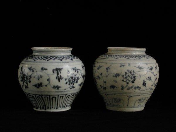 "5: ""Two Similar Vietnamese Jars 15th/16th Cen"
