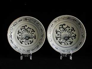 """""""Two Vietnamese Porcelain Dishes 15th/16t"""