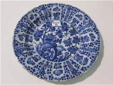 A Very Fine Chinese Export Blue and White Porcelain Cha