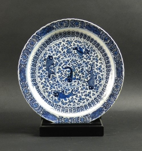 Ex-Andrew Franklin Collection: A Chinese blue and white