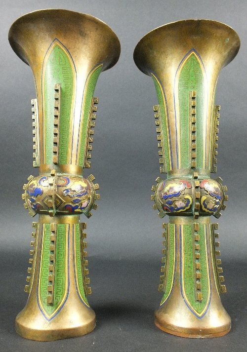 A pair of Chinese cloisonne gilt bronze gu vases, Qing