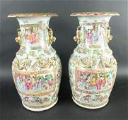 A pair of Chinese porcelain Canton enamel famille rose