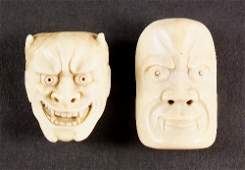 A Japanese ivory noh mask of a demon Meiji period