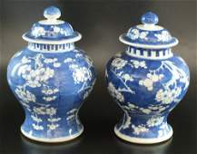A matched pair of Chinese blue and white ginger jars