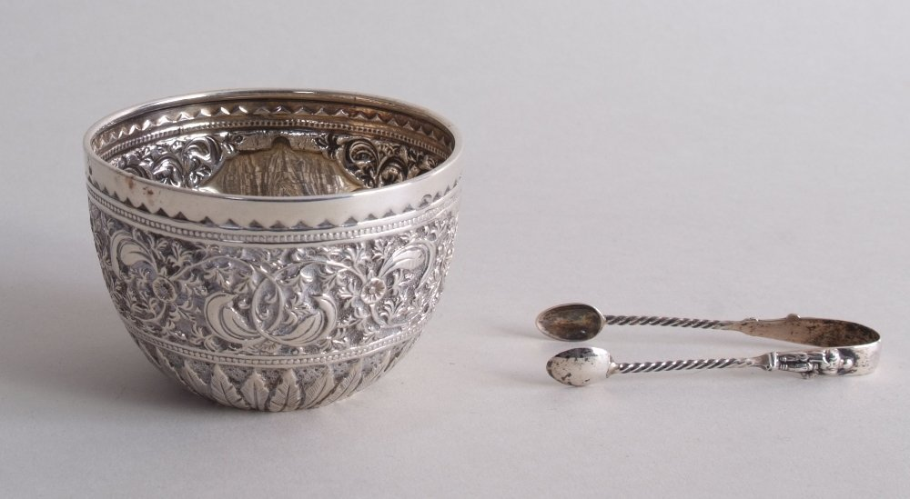 A Victorian silver repousse sugar bowl, by Charles