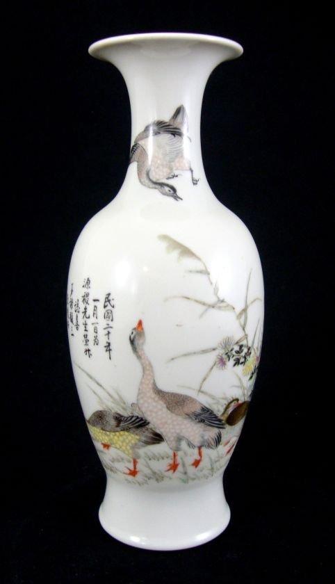 Hand Painted Oriental Style Vase