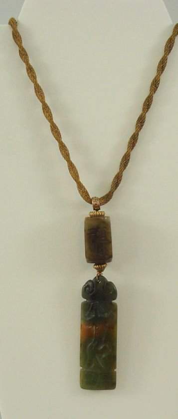 Gold Mest Necklace with Jade Hardstone