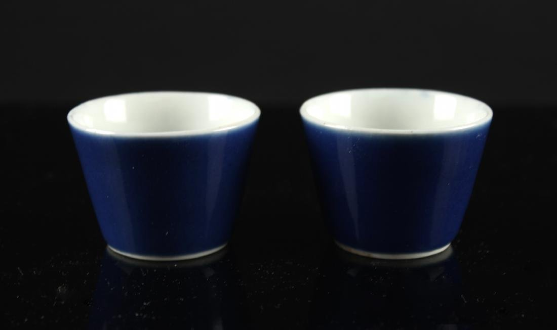 Pair of Blue Glaze Tea Cup Qing Guangxu Period