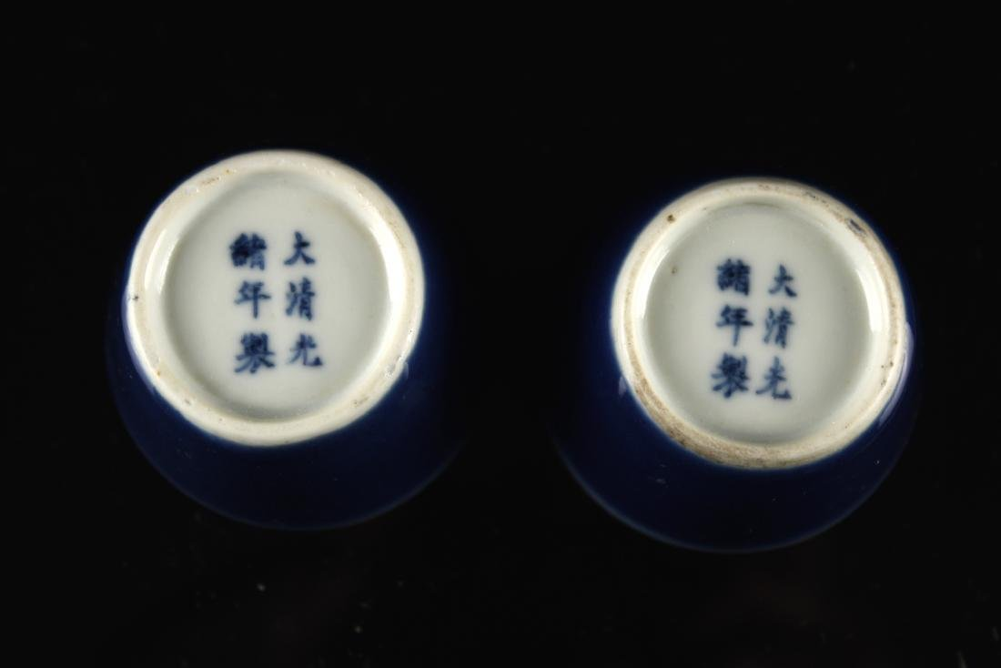 Pair of Blue Glaze Tea Cup Qing Guangxu Period - 2
