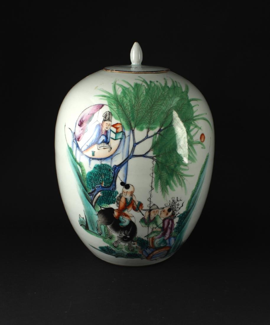 Famille Rose Jar with Cover Republican Period