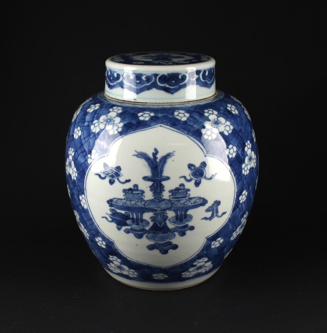Blue and White Plum Jar with Cover the End of Qing