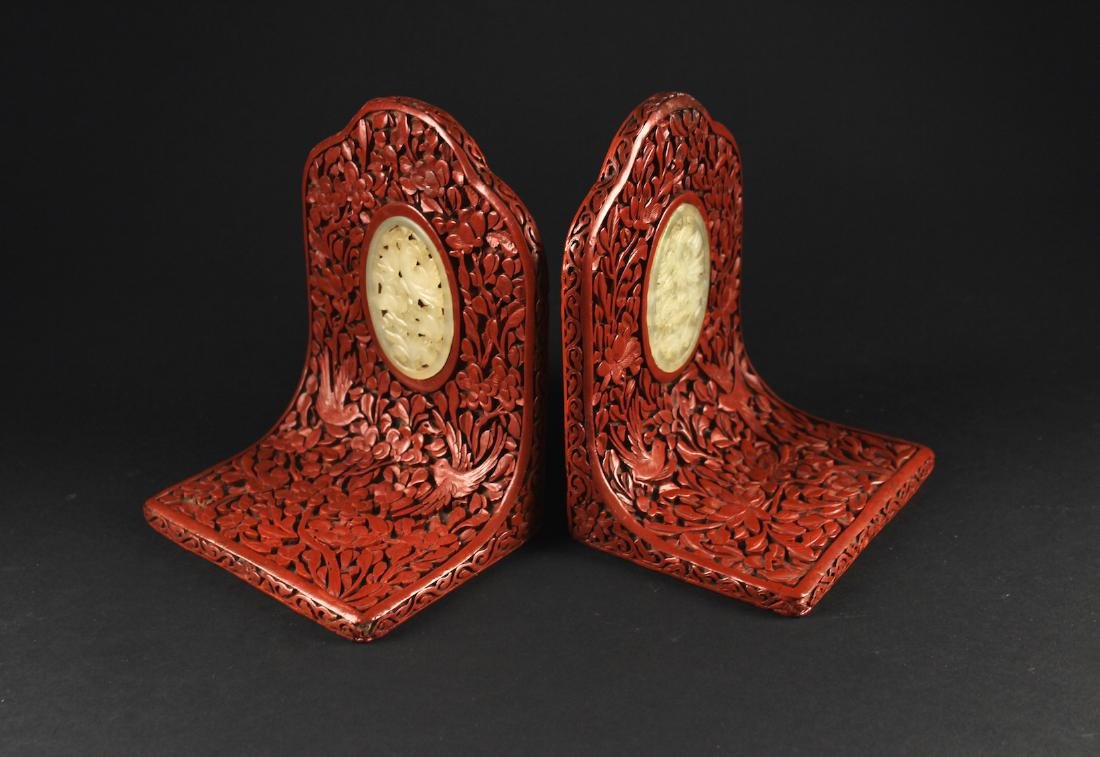 Pair of Carved Lacquerware Inlay with Jade Bookend Qing